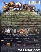 Team of Miracle: We Will Rock You (Blu-ray) (Hong Kong Version)