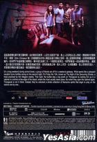 凶靈假期 (DVD) (香港版)