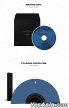2019 BTS Summer Package Vol. 5 (Photobook + Making DVD + Folding Paper Fan + Charm & String + Folding Screen + Mini Poster + Folding Poster + Drawing Diary) (Korea Version)