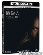 The Invisible Man (2020) (4K Ultra HD + Blu-ray) (Taiwan Version)