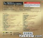 Eternal Singing (2 LPCD) (China Version)