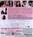 我Darling係外國人(Blu-ray) (中英文字幕) (香港版)