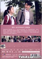 Innocent Witness (2019) (DVD) (Taiwan Version)