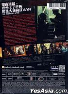 The Midnight After (2014) (DVD) (Hong Kong Version)