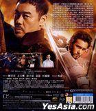 Call of Heroes (2016) (Blu-ray) (Taiwan Version)