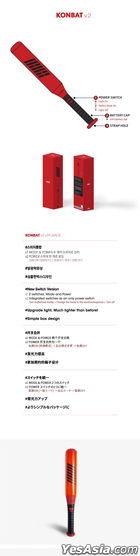 iKON Official Light Stick - KONBAT (Version 2)