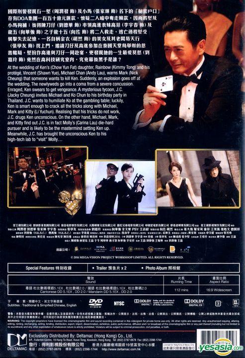 Yesasia From Vegas To Macau Iii 2016 Dvd Hong Kong Version Dvd Andy Lau Chow Yun Fat Deltamac Hk Hong Kong Movies Videos Free Shipping
