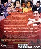 Legend Of The Dragon (Blu-ray) (Hong Kong Version)