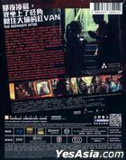The Midnight After (2014) (Blu-ray) (Hong Kong Version)