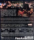 Choy Lee Fut (Blu-ray) (Hong Kong Version)