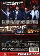 mon mon mon MONSTERS (2017) (DVD) (English Subtitled) (Taiwan Version)