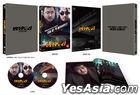 犯罪都市 (DVD) (首批限量版) (韩国版)