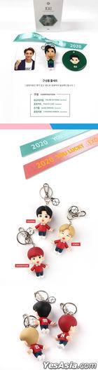 EXO Figure Keyring 2020 YOU WIN Edition (2020 Ribbon + Photo Card + Mirror) (Xiumin) (Type B / Pink)
