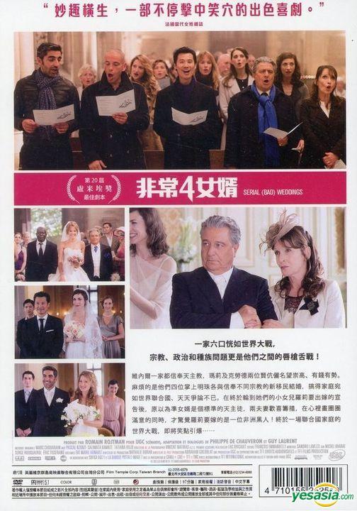 Yesasia Image Gallery Serial Bad Weddings 2014 Dvd Taiwan Version