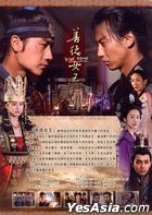 Queen Seon Deok (Deluxe Version) (DVD) (End) (Multi-audio) (MBC TV Drama) (Taiwan Version)