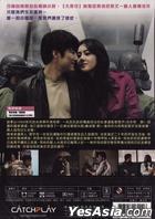 The Old Garden (DVD) (Taiwan Version)