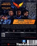 Pacific Rim: Uprising (2018) (Blu-ray) (3D + 2D) (2-Disc Edition) (Taiwan Version)
