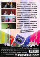 We Are Little Zombies (2019) (DVD) (Taiwan Version)