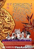 Love & War (1967) (DVD) (Hong Kong Version)