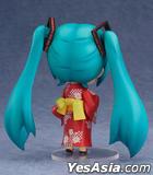 Good Smile Company Anime Vocal Series 01 Hatsune Miku