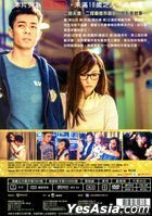 S For Sex, S For Secrets (2015) (Blu-ray) (Hong Kong Version)