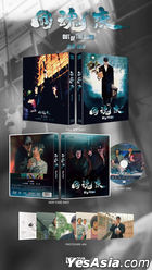 Out Of The Dark (Blu-ray) (Full Slip Numbering Limited Edition) (Korea Version)