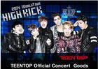 Teen Top 2014 World Tour 'High Kick' Goods - Hair Tie
