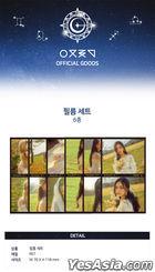 Gfriend Official Goods - Film Set (Yu Ju)