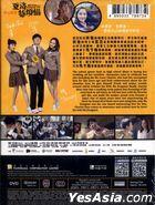 Goodbye Mr. Loser (2015) (DVD) (Hong Kong Version)