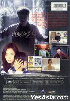 The Secret (2016) (DVD) (Malaysia Version)