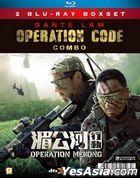 Dante Lam Operation Code Combo (2 Blu-ray Boxset) (Hong Kong Version)