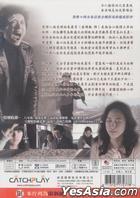 Man of Vendetta (DVD) (English Subtitled) (Taiwan Version)