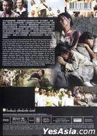 The Bridge at Nogunri (2009) (DVD) (Hong Kong Version)