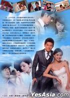 Inborn Pair (DVD) (End) (Taiwan Version)