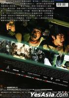 見鬼驚魂旅 (DVD) (台灣版)