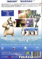 Penguins of Madagascar (2014) (DVD) (2018 Reprint) (Taiwan Version)