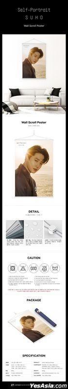 EXO: Suho - Wall Scroll Poster