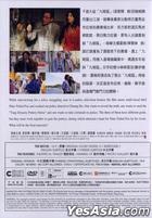 Horseplay (2014) (DVD) (Hong Kong Version)