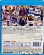 Sunny: Our Hearts Beat Together (2018) (Blu-ray) (English Subtitled) (Hong Kong Version)