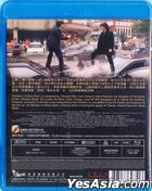 Born To Be King (2000) (Blu-ray) (Remastered) (Hong Kong Version)