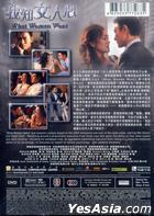 What Women Want (2011) (DVD) (English Subtitled) (Hong Kong Version)