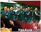 Bad Blood (Blu-ray) (Hong Kong Version)