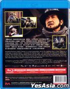 鐵道飛虎 (2016) (Blu-ray) (香港版)