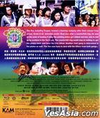 Winners And Sinners (1983) (Blu-ray) (Hong Kong Version)