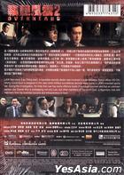 Overheard 2 (2011) (DVD) (Hong Kong Version)