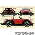 Racer Mini 4WD : Kopen XMZ Super 2