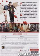 Love In Space (2011) (DVD) (Taiwan Version)