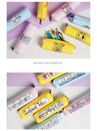 BT21 BITE Stick Pencil Case (Version 2) (TATA)