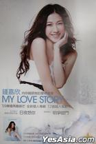 My Love Story (Preorder Version) (With Album Poster)