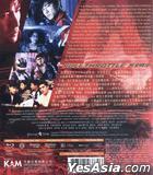 Full Throttle (Blu-ray) (Kam & Ronson Version) (Hong Kong Version)